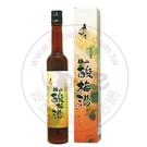 梅山濃縮酸梅湯(510g/瓶 )–梅問屋...