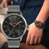 Arioso 夜空之星時尚設計腕錶 AR1706GUN