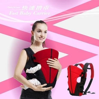EXPECT 快速揹巾(三色)-超輕款式透氣涼爽