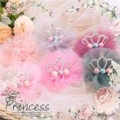 兒童髮飾配件~小公主最愛~蕾絲網紗鑲鑽皇冠珍珠壓夾髮夾-6色(P12062)★水娃娃時尚童裝★