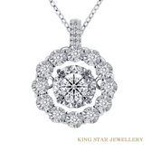GIA一克拉鑽石鉑金項鍊 (璀璨靈動款) King Star 海辰國際珠寶