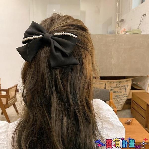 髮夾 網紅髮夾女夏后腦勺蝴蝶結黑色紫色髮飾珍珠頭飾韓國夾髮卡大夾子