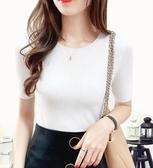 夏季薄款套頭短袖針織打底衫風情通勤女T恤短款修身韓版圓領半袖