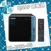 QNAP 威聯通 TS-453B-4G 4-Bay NAS 網路儲存伺服器