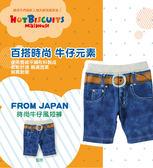 時尚牛仔風短褲HOT BISCUITS 【MIKIHOUSE】72-3111-975