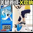 寶馬X折疊健身車室內腳踏自行單車摺疊收納...