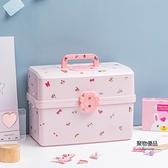 兒童發飾收納盒大容量發夾皮筋寶寶頭繩飾品女孩發卡首飾盒子多層【聚物優品】