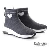 ★2019秋冬★Keeley Ann樂活運動風 暖心氣墊襪套式短靴(灰色) -Ann系列
