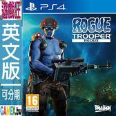 PS4 俠盜中隊:歸來(英文版)