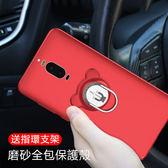 配送指環支架 SONY Xperia XZ2 Premium 手機殼 磨砂 磁吸 車載支架 保護套 商務 全包 保護殼