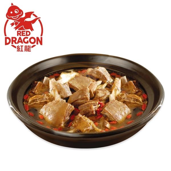 (早鳥優惠價)【紅龍】傳統羊肉爐 (1.2kg/包(固形量0.45kg))