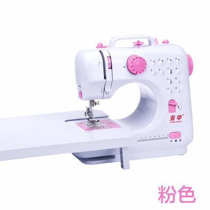 縫紉機 全自動電腦縫紉機電腦平車工業縫紉機電動縫紉機電腦針車厚薄通吃T