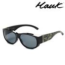 HAWK偏光太陽套鏡(眼鏡族專用)HK1002-74