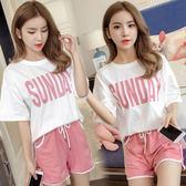 休閒夏天套裝夏時尚2018女兩件套潮韓版學生寬鬆上衣配短褲運動服『潮流世家』