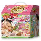 *粉粉寶貝玩具*韓國MIMI WORLD親親寶貝倉鼠屋~寵物養成遊戲~可愛電子寵物鼠~超療癒電子小寵物~