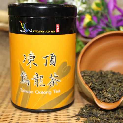 【濃香甘醇烏龍茶】品味解膩 金黃湯色 輕焙順口  適合大小壺沖泡 平價高品質