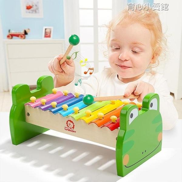 八音階敲琴鋼片木制敲打玩具嬰幼兒童樂器YYJ 育心館