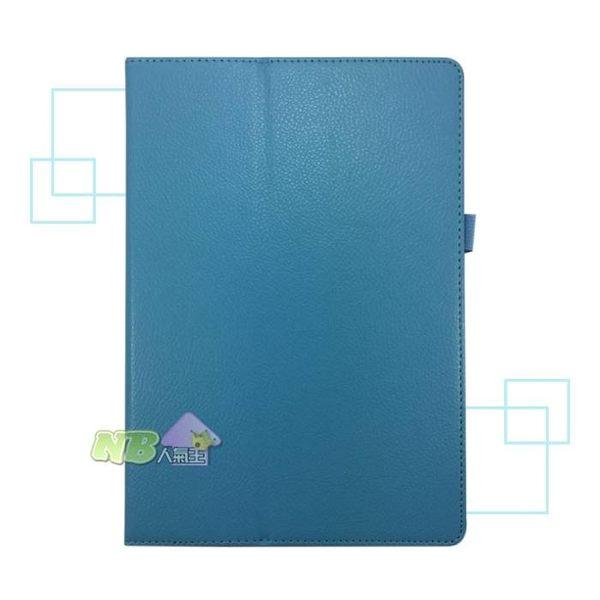 Lenovo Tab 4 TB-X304F 荔枝紋 皮套 保護套