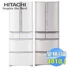 日立 HITACHI 481公升日本製六...