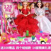 芭比娃娃換裝洋娃娃套裝大禮盒女孩公主兒童玩具別墅城堡長髮巴比翼鳥衣服XW 1件免運