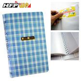 5折 HFPWP 120名名片簿 設計精品 *全球限量商品* 環保材質 台灣製 PL232