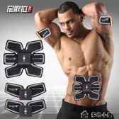 智慧腹肌貼健腹輪器健身器材鍛煉肌肉男懶人減腹收腹部訓練健腹儀 多色小屋