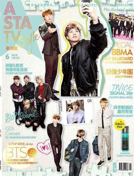 ASTA TV 臺灣版 6月號/2017 第9期