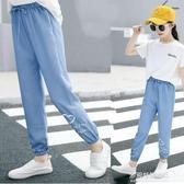 女童冰絲防蚊褲2020夏季新款兒童外穿寶寶牛仔長褲子薄款寬鬆純棉 多莉絲旗艦店