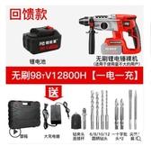 無刷充電電錘工業級多功能鋰電沖擊鉆電鉆重型電搞三用 mks極速出貨