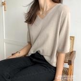 v領針織衫超火CEC短袖女T恤2020新款寬鬆森女慵懶風垂感超仙冰絲針織衫上衣 萊俐亞