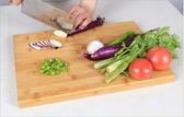 天然竹菜板案板切菜板面板刀板方形竹砧板