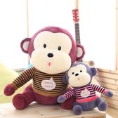 可愛創意猴子玩偶 絨毛玩具 聖誕節禮物 新年禮物 吉祥物 (55cm)