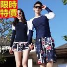 情侶款海灘褲(單件)-英倫風格高貴時尚男女沙灘褲66z10【時尚巴黎】