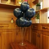 墨藍色氣球寶石藍生日婚禮氣球裝飾派對布置【聚寶屋】
