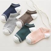 618好康鉅惠襪子女短襪淺口韓國可愛船襪女純棉夏季低筒