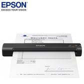 EPSON ES-50可攜式掃描器【新品 輕巧好攜帶!】
