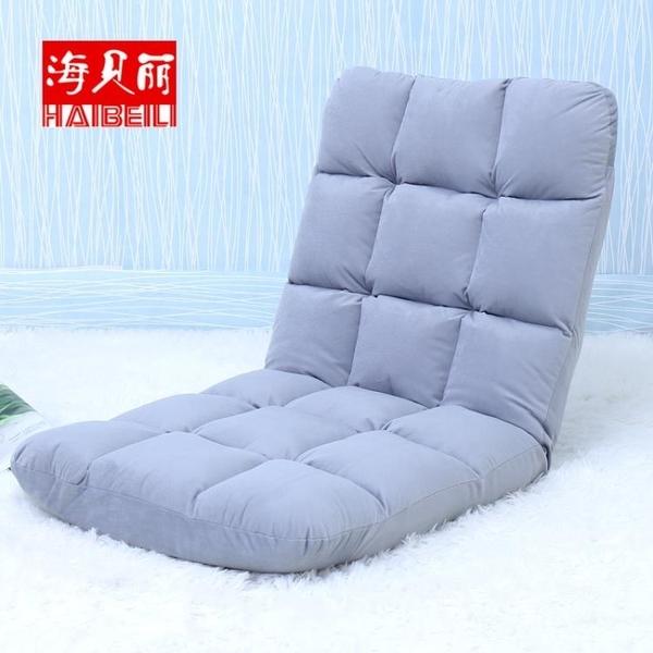 懶人沙發榻榻米可折疊單人小沙發床上電腦靠背椅子地板沙發【星時代女王】