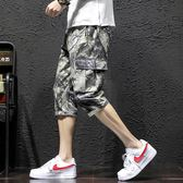 新款短褲男夏季迷彩五分褲韓版潮流休閒中寬鬆運動沙灘褲 js26121【小美日記】