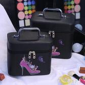 女士化妝箱 少女心化妝包大容量可愛收納包小號便攜手提化妝箱韓版 LJ2767『紅袖伊人』