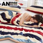 毛毯加厚珊瑚法蘭絨學生宿舍單人薄款夏季小毯子午睡毛巾被子 多色小屋