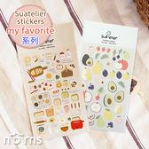 Norns【Suatelier stickers my favorite系列】韓國 文具 手作 手帳貼紙 咖啡 甜點 水果 麵包 烘焙 食物
