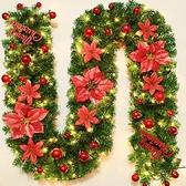 圣誕藤條2.7米圣誕樹花環套餐櫥窗商場圣誕節裝飾品掛件場景布置