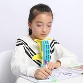 坐姿矯正器糾正寫字姿勢儀架10色