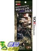 [玉山最低網] 3DS 魔物獵人4 圖樣擦拭布 MH4 純日版