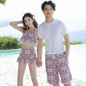 韓國情侶游泳衣女分體三件套新款沙灘套裝少