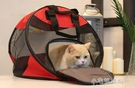 寵物包外出便攜貓包可折疊輕便貓籠子貓咪狗狗旅行外帶透氣手提包-【全館免運】