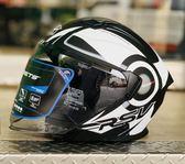 RSV安全帽,VENON,轉速/消光黑白