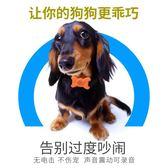 狗狗止吠器無傷害可錄音自動止叫防叫器電子項圈訓狗器igo
