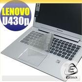 【EZstick】Lenovo IdeaPad U430P 系列 奈米銀抗菌TPU鍵盤保護膜