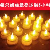 LED蠟燭燈電子蠟燭圣誕節萬圣節求婚生日浪漫20個 LI1670『美鞋公社』